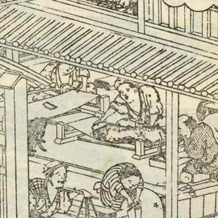 紀伊国名所図会より「紋羽織屋」(部分、その1)