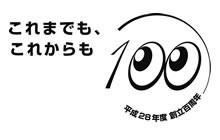 100_bn-2.jpg