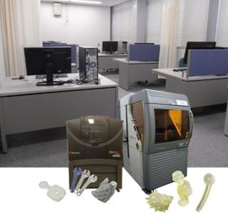 CAD ROOM & 3D PRINTER