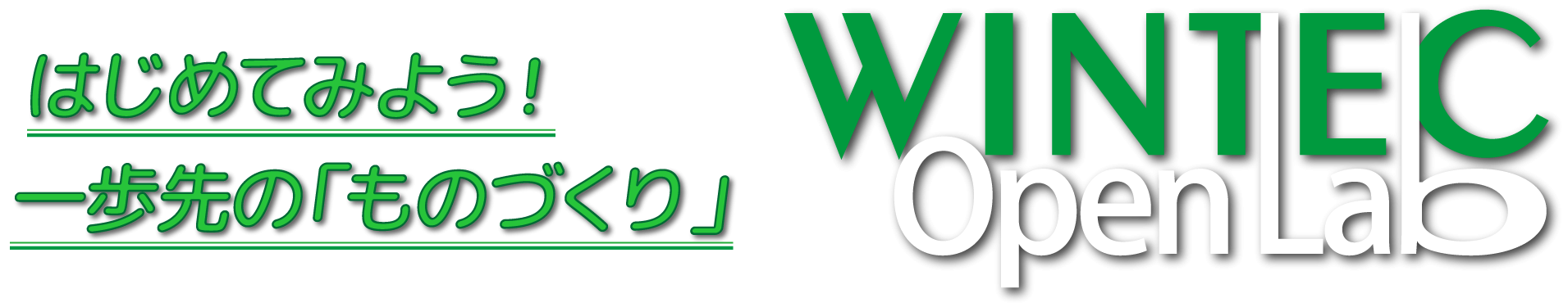 logo_plus_text.png