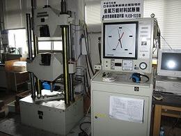 金属万能材料試験機