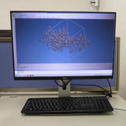 分子動力学計算システム