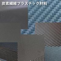 R2-1-31_繊維強化複合材料講習会.jpg