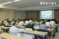 2019-11-27_繊維強化複合材料講習会_様子.jpg