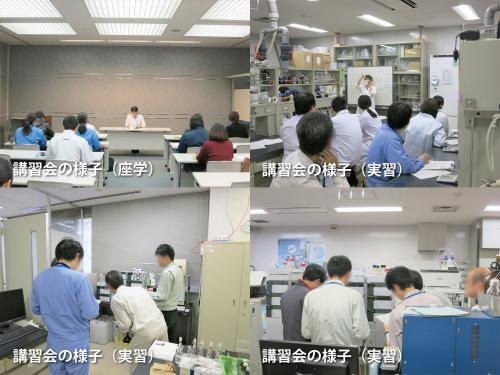 20200129_薬局方開催状況.jpg