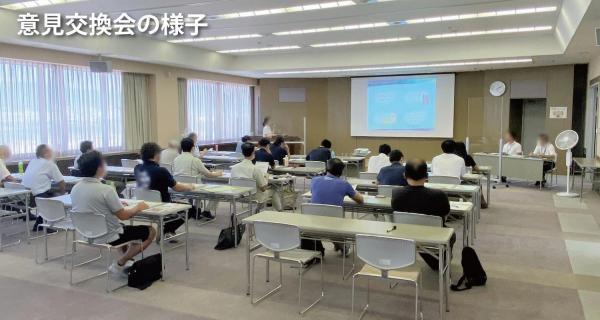 R2_醸造技術意見交換会の様子.jpg