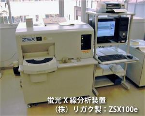R2_蛍光X線分析装置-写真.jpg