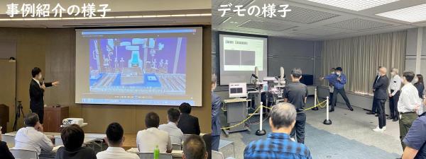 R2_最新ロボットセミナー2_事例紹介-デモの様子.jpg