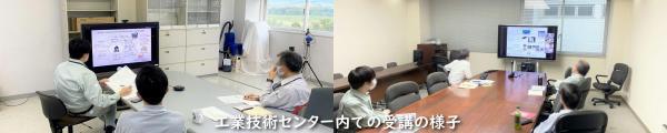 R2-2_東大先端研WEBセミナー_受講の様子.jpg