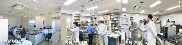 R2_第4回日本薬局方講習会_写真.jpg